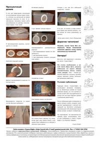 Газета СУРОК.ИНФО №5 (15), 2010 г., стр. 8